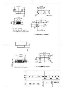 VGAとDVI-I 形状