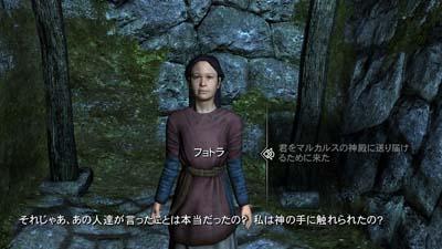 http://uedaipasokon.sakura.ne.jp/colum/game/skyrim/quest/quest-divine/img/img20120208141203250.jpg